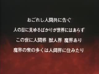 (18禁アニメ) (無修正) [Green Bunny] 超神伝説うろつき童子 1 超神誕生篇 (DVD 960x720 x264 AAC)