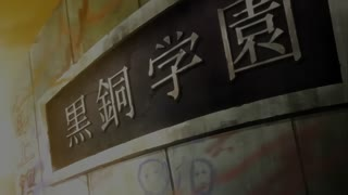 -dongman- [鈴木みら乃] RIN×SEN ~白濁女教師と野郎ども~ 上巻 (DVD 1280x720 x264 AAC)