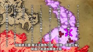 姫騎士オリヴィア 調教 01