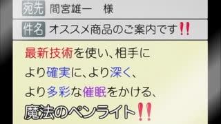 -dongman- [じゅうしぃまんご~] OVA 巨乳家族催眠 #1 家族の絆 (DVD 1280x720 x264 AAC)
