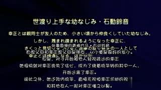 催眠☆学園~強気に漏らすナマイキお嬢~
