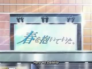_3893_Haru wo Daiteita
