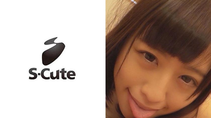 229SCUTE-1010_りな(20) S-Cute 本能のまま絡み合うセックス