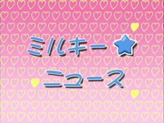-dongman- [れもんは~と] Milkyway その2 「きもちは止まらないよ」(DVD 960x720 x264 AAC)