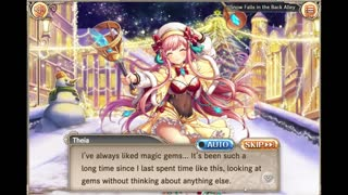 [Shining Light Bell] Theia H-Scene (Kamihime Project ENG)