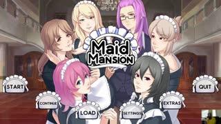 audap's Maid Mansion PC P10(END Route 22)