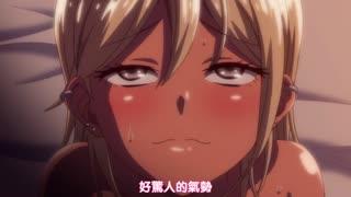 OVA ウチの弟マジでデカイんだけど見にこない? #2 てかコイツのチ〇コ気持ちよすぎてヤバいんだけどw