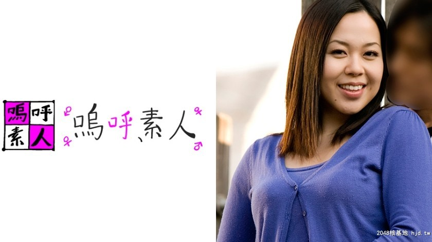 371AHSHIRO-130_蘭