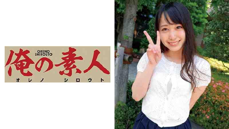 230OREC-507_みづき