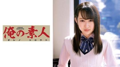 230ORETD-660_ひなのちゃん