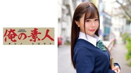 230ORETD-659_りあなちゃん