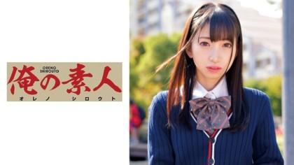 230ORETD-661_ことねちゃん