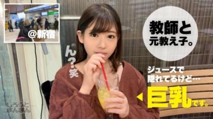 345SIMM-392_れーちゃん(19)
