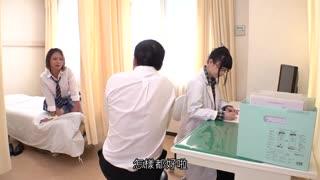 與青梅竹馬高傲辣妹偶然在保健室鄰床、翹課一日幹到精子都要乾了! 今井夏帆 BLK-445