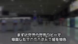 航空公司對抗中出野球拳! 3 DVDMS-477