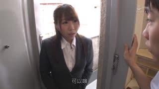 這就是傳說的枕營業!?突然來到公寓的新人女推銷員! GS-301