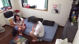 認真把妹 搭訕→外帶→幹砲偷拍→擅自PO網 型男搭訕師即刻開幹影片 33 KKJ-104