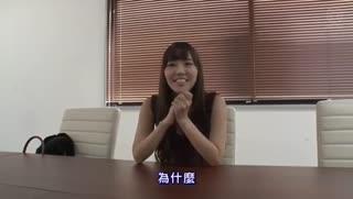 CHN-148 新·绝对美少女、结果来了 系列第78弹 黑川纱里奈(AV女优)22岁