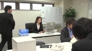 轉職公司女上司上班時一直玩弄我 北条麻妃 JUL-126