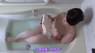 浴室肏翻偷情人妻 牧村彩香 JUY-969