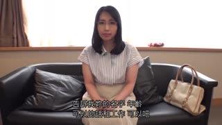 #募集人妻 欲求不滿現役小學教員 一之瀨菖蒲 SCP-002