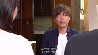 SPRD-1221-CN_この歳に結婚した理由はあの息子がいたからだった…矢田紀子