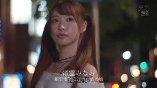 被參加電車女郎高潮競技會的我1年間記錄 天使萌 SSNI-630