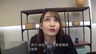 無論何時都能讓我內射的學生妹 愛瀨瑠華 MDTM-574