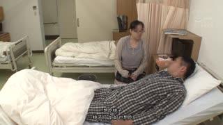 NHDTB-340-CN_(HD)  住院中的性處理 沒辦法拜託母親 只好拜託前來探病的叔母 用溫柔騎乘位讓我偷偷射精19 內射特輯[有碼高清中文字幕]