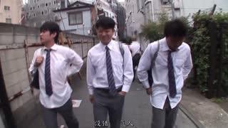 【中文字幕】担心学生成绩的巨乳老师冲田杏梨在家辅导却反被迷晕轮奸