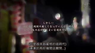 絕對讓人連射的連續中出泡泡浴 神宮寺奈緒 HND-809