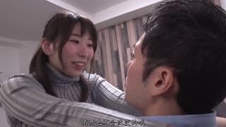 【中文字幕】我单纯的巨乳女友调职到东京被人谁走了只剩下别的男人们发给我的内射视频