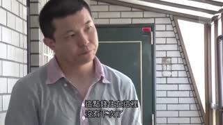 戀人返鄉5日間、被巨乳出差按摩師誘惑私下中出性愛 永井瑪麗亞 CJOD-218