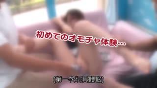 魔鏡號 迷你裙女大生挑戰口含牛奶10分鐘搔癢 SDMM-045