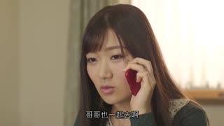看來純樸不過卻超好色的巨乳妻子妹妹旅行時逆NTR 小梅惠奈 JUL-132