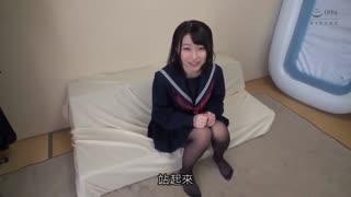 神褲襪 若槻櫻 OKP-056