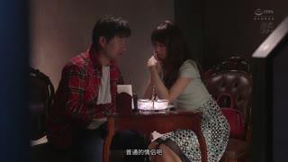 MEYD-499-CN_CHINASES SUB  ママ活SNSで出会った高慢な美人妻。 旦那とセックスレスで欲求不満をいいことに妹愛用のコスプレを無理