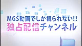 [ABP-578] 宅男女神 06 彩美旬果