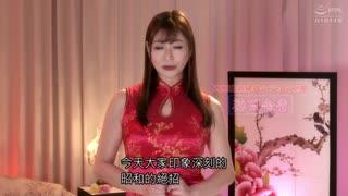 神技誘導讓客人巨根天國射精的高級泡泡浴女郎葵百合香 SVDVD-764
