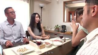 【中文字幕】老婆去旅行的五天强奸她的巨乳姐姐