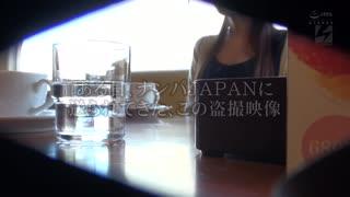 脫衣後展現大乳暈! 某有名大學生小春(21歲)文學痴女AV出演。 搭訕JAPAN EXPRESS Vol.99 NNPJ-330