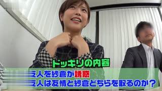 【中文字幕】整蛊盗摄企划如果你好朋友的对象是AV女优纱仓真菜