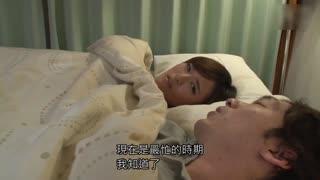 退休賦閒在家的超色公公玩弄媳婦 佐久間惠美 VENU-855