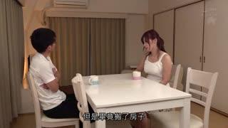 桃色爆乳妻被老爹寢取還中出 松永紗奈 DASD-511