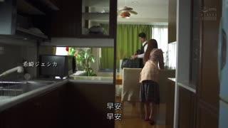 總是愛著老公。 被略奪的人妻 希崎潔希卡 SSPD-151
