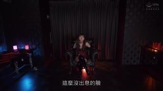 瑪麗亞女王的調教房間 若月瑪麗亞 SALO-016