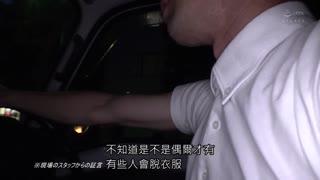 發現射爆的亞洲美體店!鬼爆玩弄的手槍天才!東南亞辣妹AV出演 BLK-432