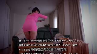 從栃木跑來東京的岳母…朝川靜香 45歳 OFKU-145