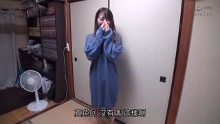 溼滑緊貼校園泳裝 有花萌 OKS-079