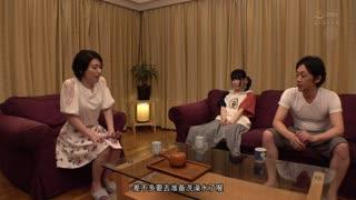 JUL-031-CN_(HD)  24小時都要女婿巨屌岳母誘惑 甘乃椿[有碼高清中文字幕]